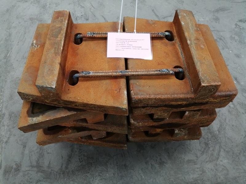 High Manganese Ball Mill Liner